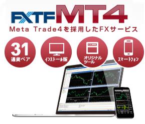 FXTF MT4