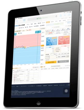 iPadでバイナリーオプション