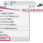 Windows Vistaサポート終了間近!FX業者対応