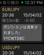 IG証券「Apple Watch」