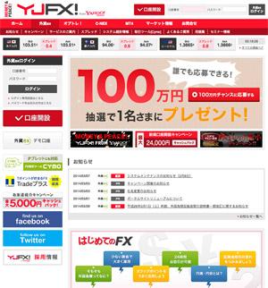 ワイジェイFX(YJFX!)公式サイト