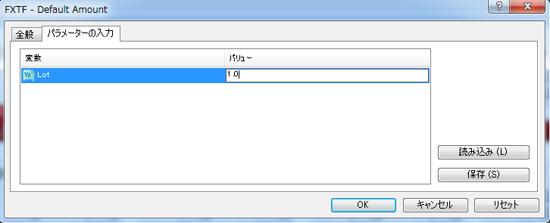 Default Amountで発注するロット数(Lot)を設定