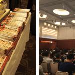 投資戦略フェア2015 秋 in 大阪に行ってきました。