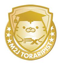 toraripist