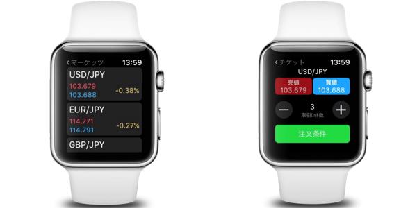 IG証券のアップルウォッチ対応アプリ