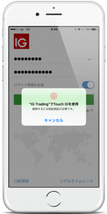 Touch IDログイン対応のスマホアプリ特集