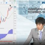 iPhoneスマホアプリ版「FXTF MT4」の使い方をひろぴー氏が無料セミナー動画で解説!