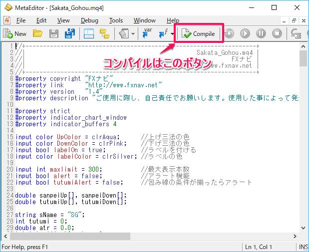 MQ4コードのコンパイル