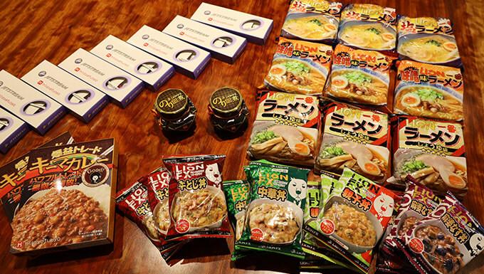 ヒロセ通商のキャンペーン食品実食レポート