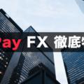 PayPay FX特集